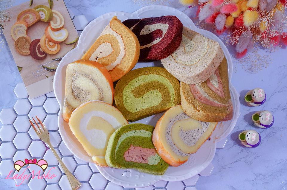 宅配甜點》小茶栽堂,9種口味蛋糕捲一次滿足!自己淋超濃郁金萱烏龍茶淋醬