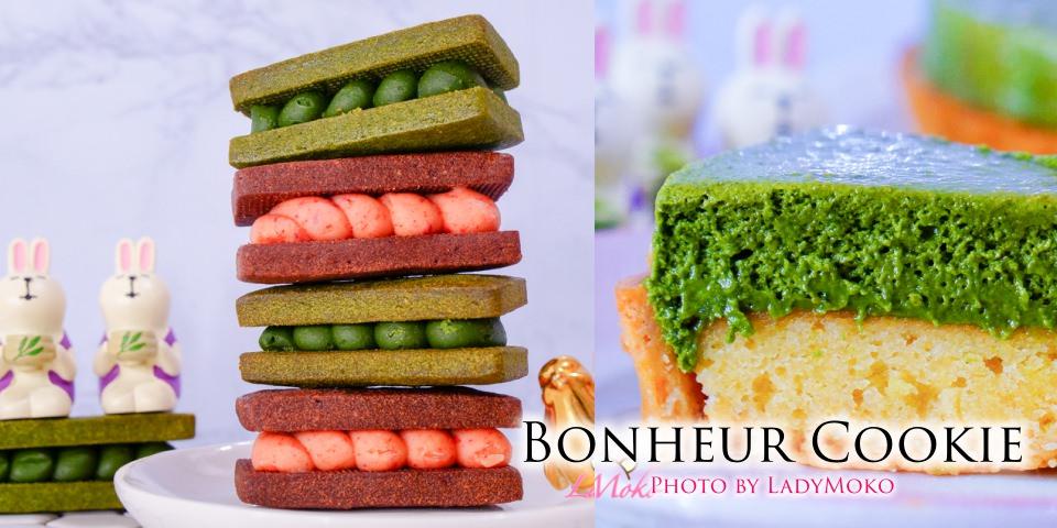 宅配甜點》抹茶小太陽+升級版超抹抹茶奶油夾心餅,Bonheur Cookie小小幸福手作烘培食事