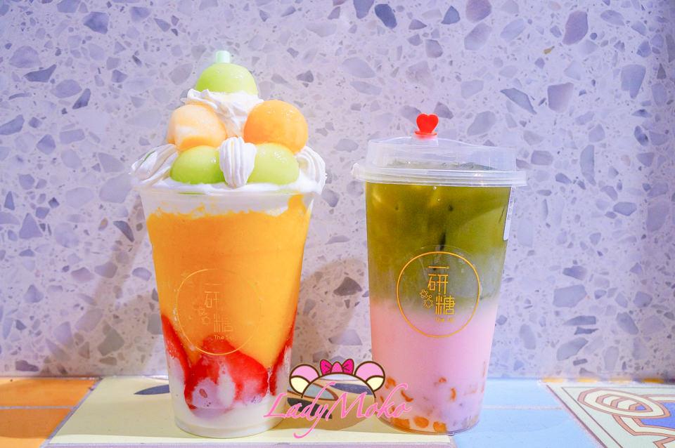 中山美食》一研糖,浮誇網美系 視覺味覺兼具的新鮮飲品專賣
