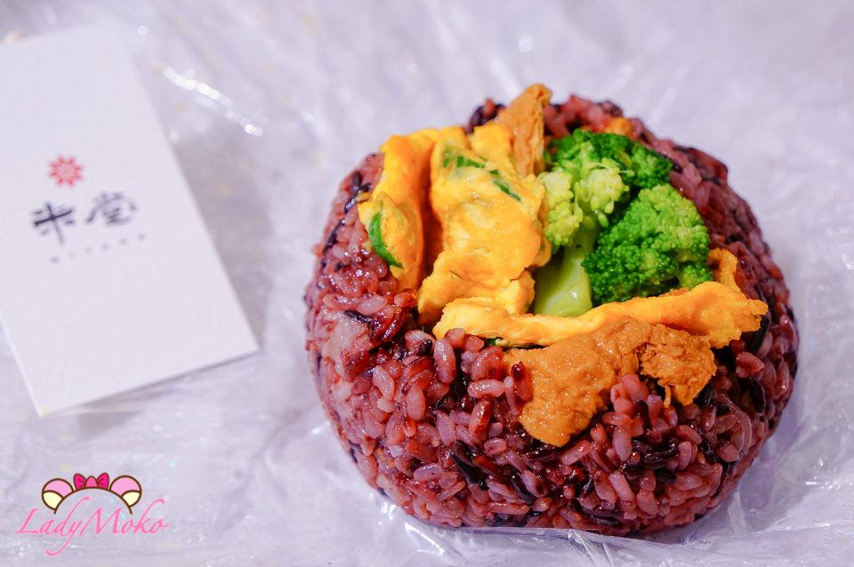 中山美食》米堂,手提帶著走飽飽米球飯糰,好吃健康中式餐點推薦