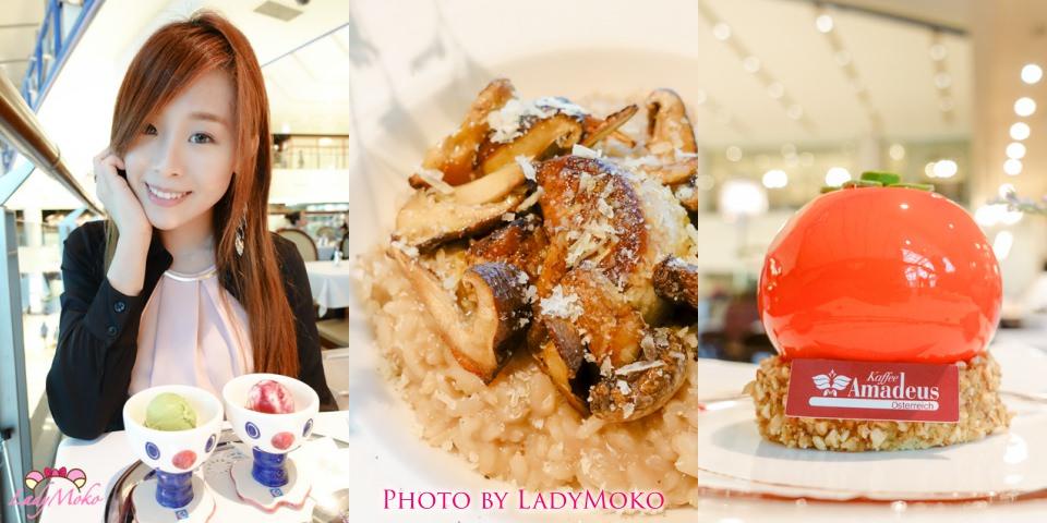 忠孝復興美食》阿瑪迪斯咖啡館,彷彿置身於歐洲貴族宮廷的奧地利餐廳