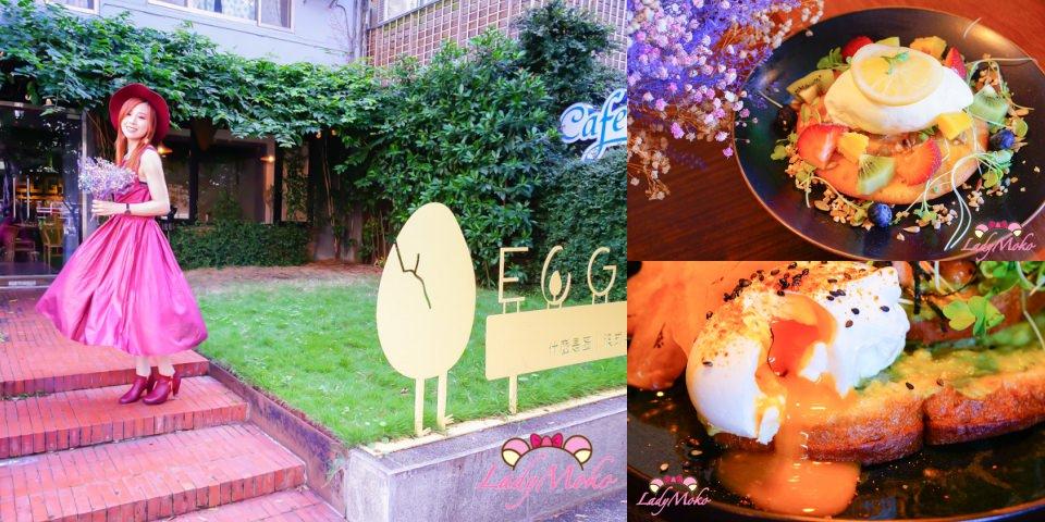 民生社區美食》水波蛋變水煮蛋的EGGY什麼是蛋澳式早午餐,花草美店