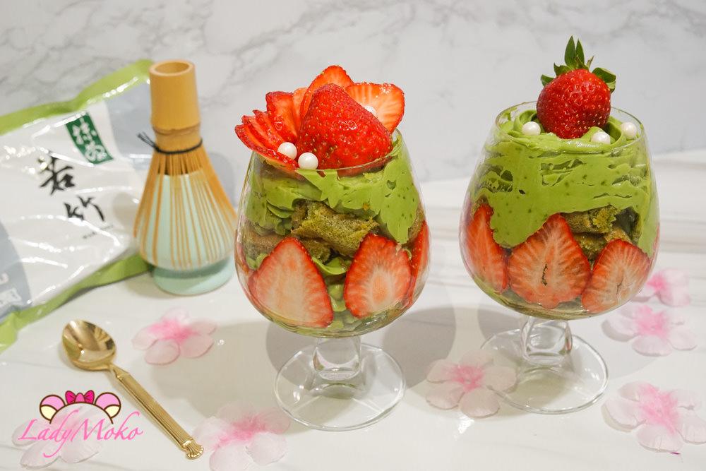 甜點食譜》草莓抹茶提拉米蘇,巨抹食譜抹茶控必try!