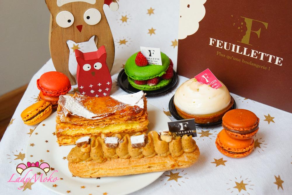 法國Tours美食》Boulangeries Feuillette,郊區生意好到爆棚的超強甜點店!馬卡龍/千層/法式甜點都超推薦