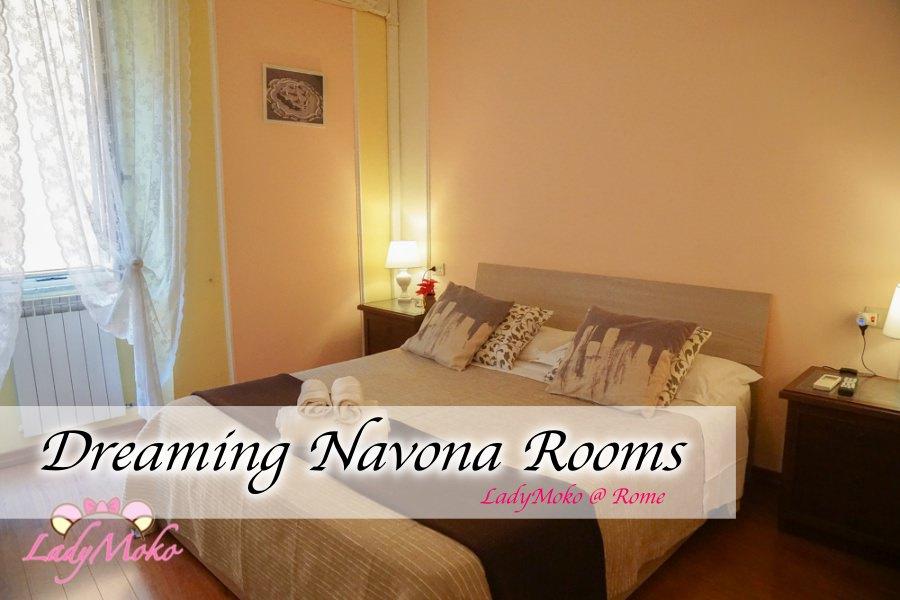 羅馬平價住宿|Dreaming Navona Rooms 優雅舒適彷彿當地人生活的B&B