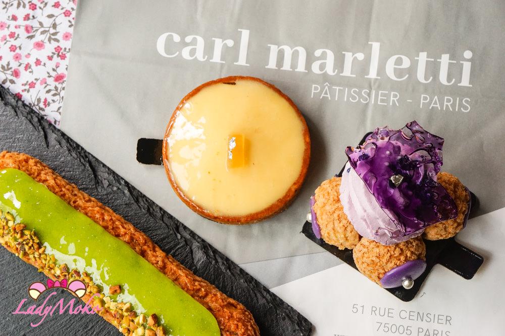 巴黎甜點Carl Marletti|號稱巴黎最好吃檸檬塔?Lily Valley才是經典!