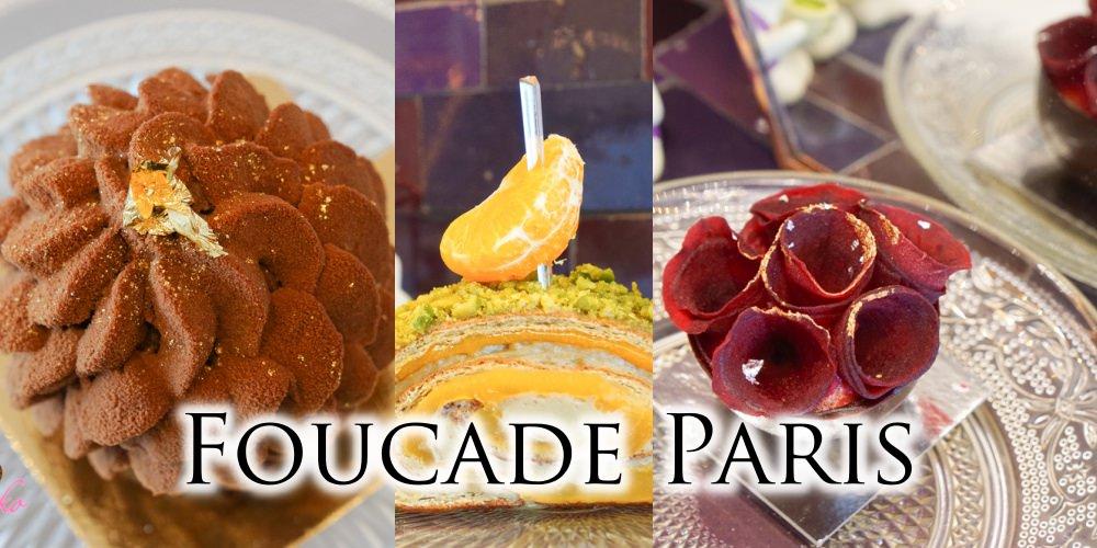 巴黎甜點|Foucade Paris(Marais),食材搭配別有用心健康路線的巴黎法式甜點下午茶推薦