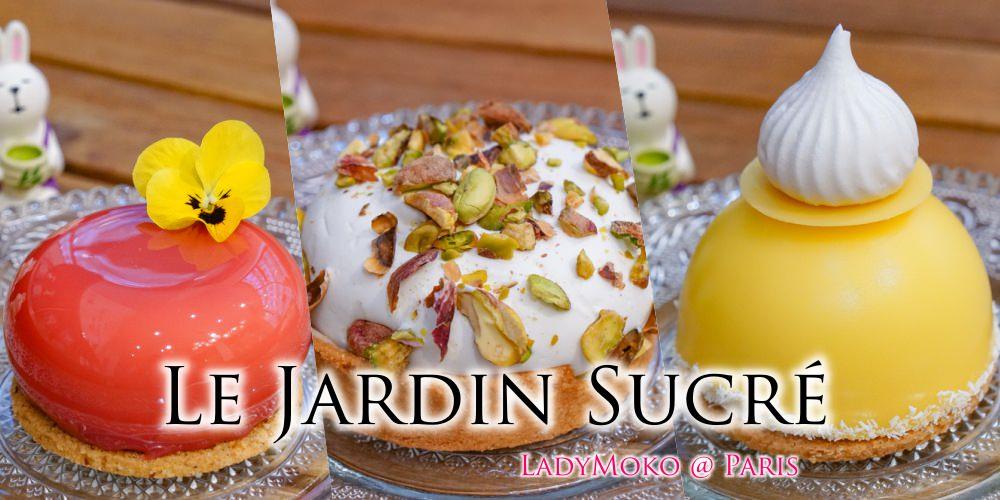 巴黎甜點|Le Jardin Sucré,開心果塔/La Rosat/Victoria沒有一樣讓人失望的17區夢幻法式甜點專賣店