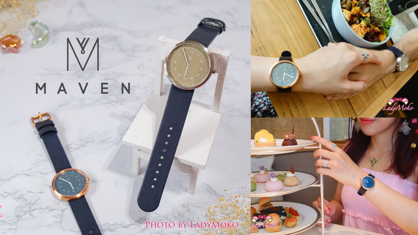 Maven Watches香港設計品牌開箱 時尚簡約客製化刻字手錶/情侶對錶