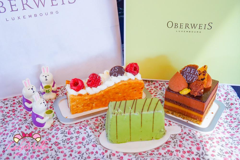 盧森堡Luxembourg最好吃甜點推薦|Pâtisserie Oberweis,完全沒失望的三款法式甜點