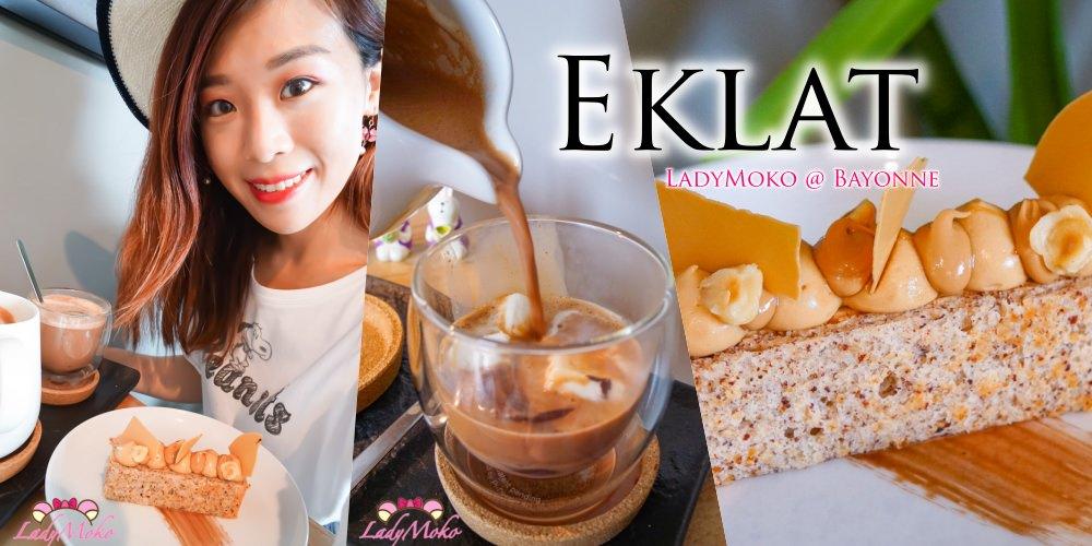 Eklat|Bayonne法式甜點推薦, 熱巧克力倒入熱巧克力棉花糖球內,超好喝必點!