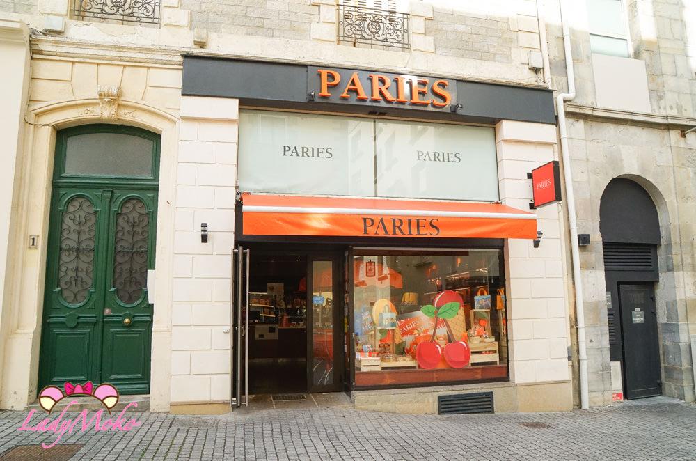 Pariès|Biarritz法式甜點推薦,Basque巴斯克在地甜點專賣店
