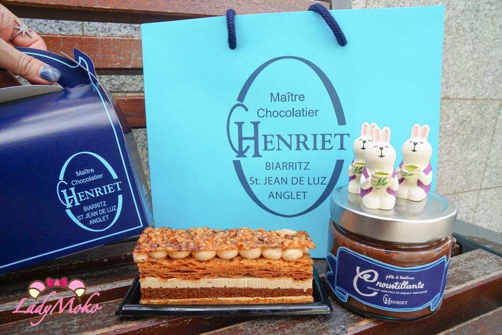 Chocolaterie Henriet|Biarritz法式甜點巧克力專賣推薦,層次豐富榛果千層&巧克力抹醬