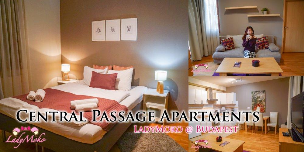 布達佩斯平價飯店推薦|Central Passage Apartments,超美超舒適公寓飯店,市中心,機場巴士下車走4分鐘