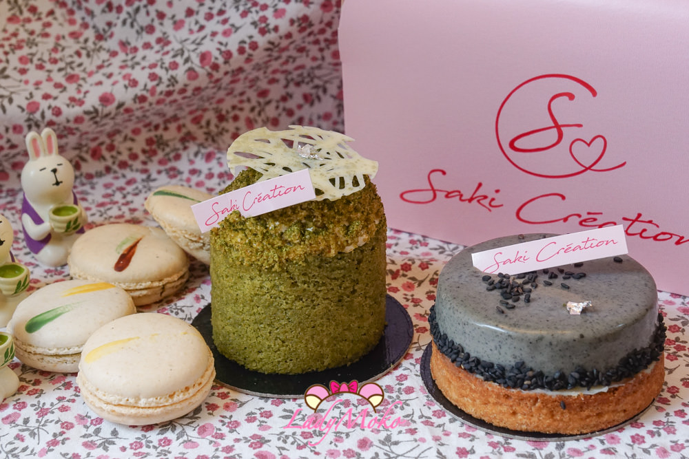 Nantes Pâtisserie南特甜點推薦|Pâtisserie Saki Création,抹茶蛋糕&黑芝麻塔實在太好吃!