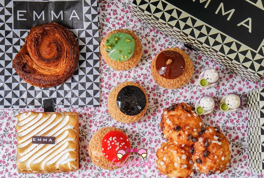 Nantes Pâtisserie南特甜點推薦|Emma Pâtisserie,每樣都好吃太逼人!推薦檸檬塔/珍珠糖泡芙/kouign amann
