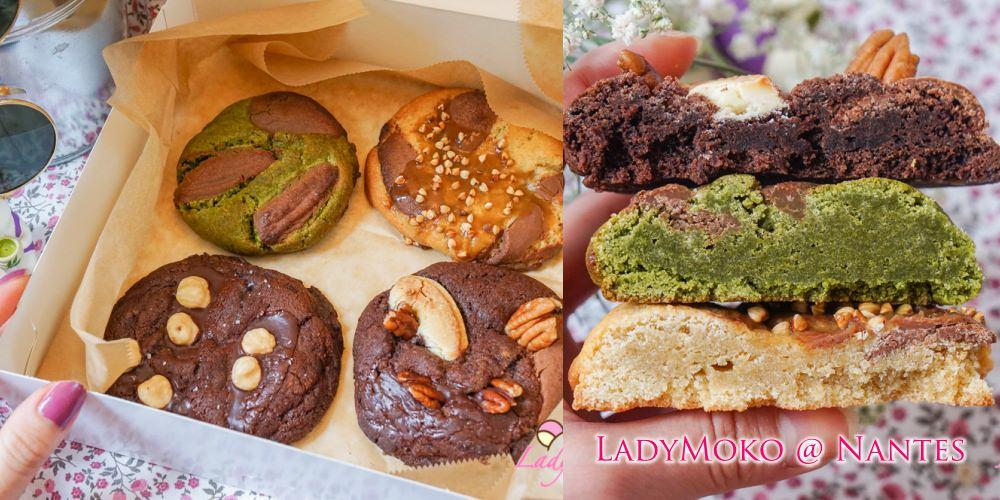 Nantes Pâtisserie南特甜點推薦|Feeling Good Bakery,超大超厚實手工軟餅乾,抹茶與海鹽焦糖實在好吃!