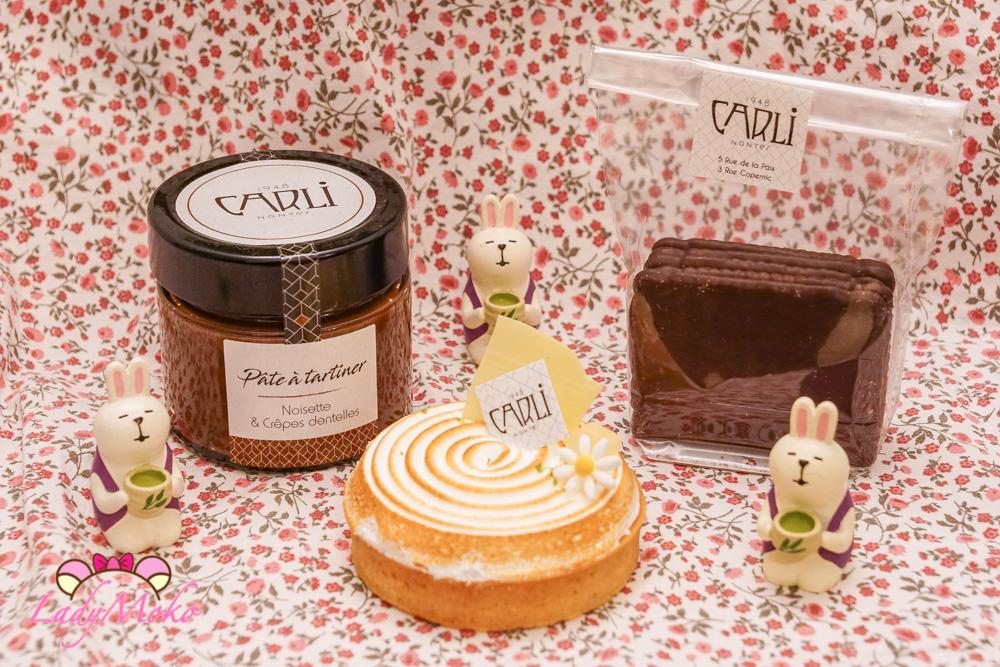 Nantes Pâtisserie南特甜點推薦|Carli,檸檬塔&脆脆巧克力抹醬&南特特產Petit Beurre奶油餅乾都神級好吃!