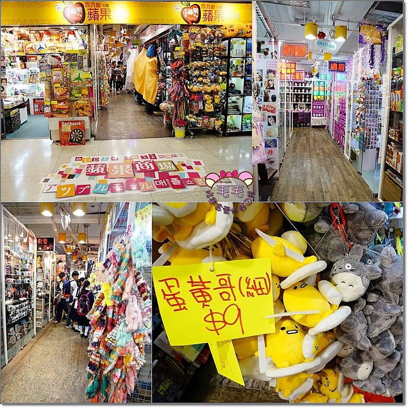西九龍購物1