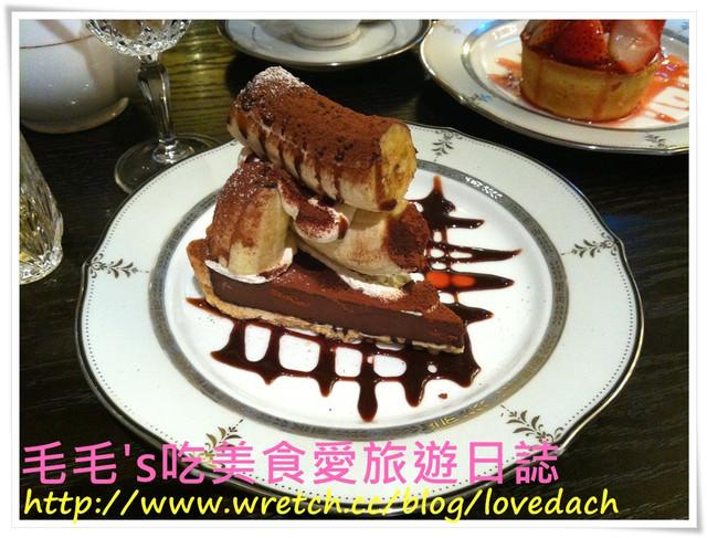 食記。Arrow tree 》N訪~香蕉巧克力塔+草莓布丁塔+皇家奶茶+水果紅茶