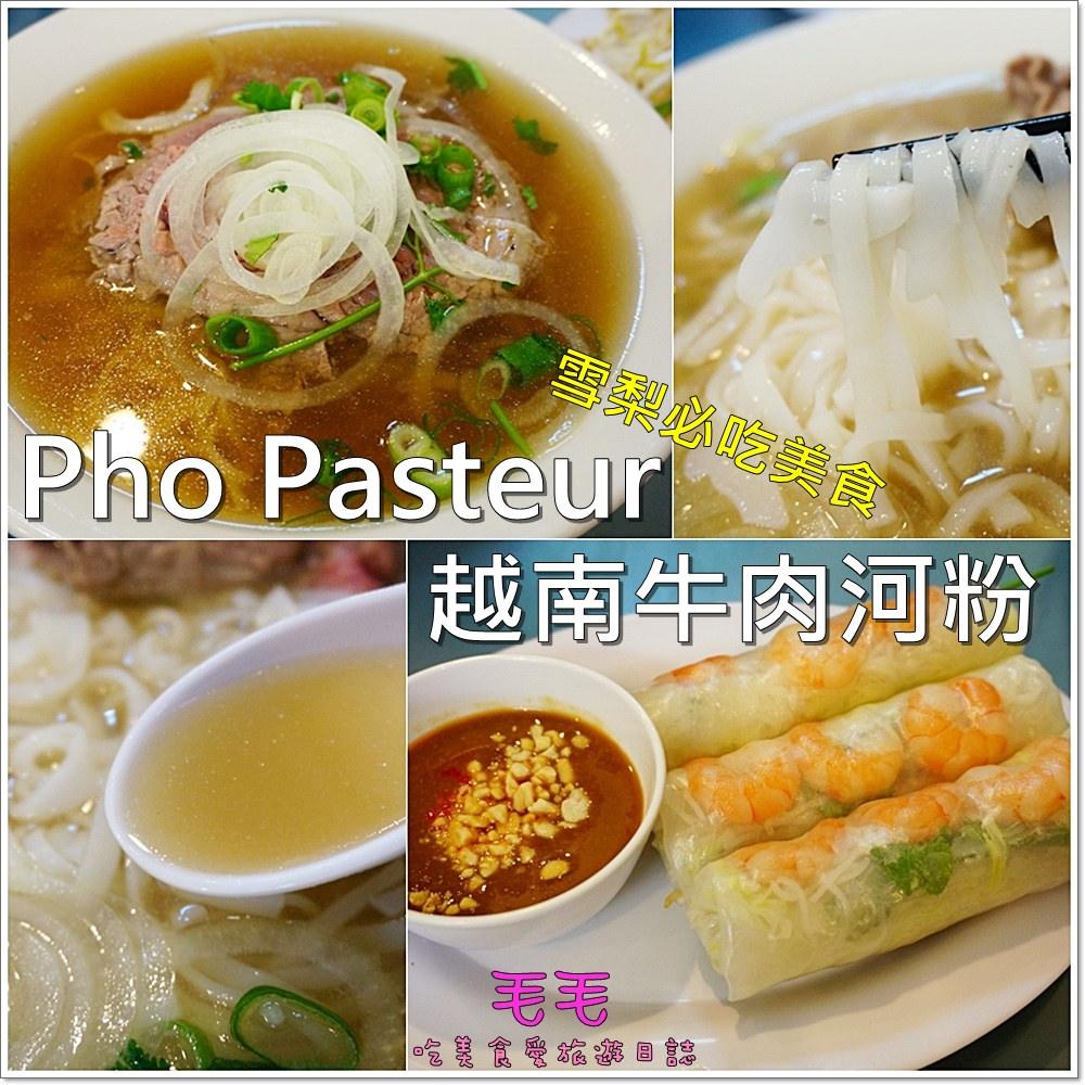 澳洲雪梨美食 》Pho Pasteur越南牛肉河粉。號稱全澳洲最好吃,生牛肉河粉~吃的到鮮嫩的牛肉,喝的到清醇的好湯頭