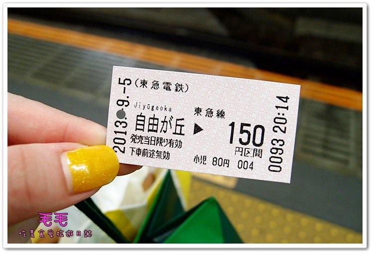 P9051809.JPG