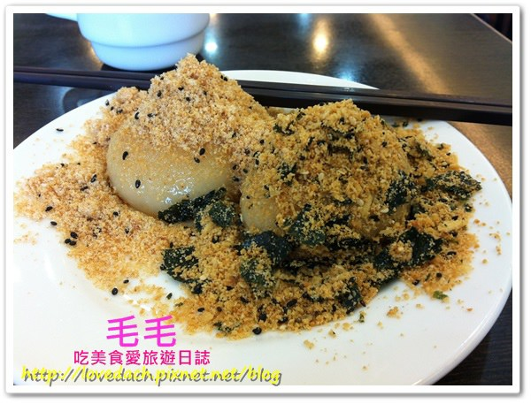 台北中山 》食記:雙連圓仔湯。超好吃的熱呼呼燒麻糬,甜鹹都好美味