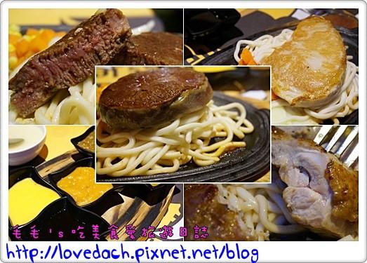 台北永和 》食記:角頭炙燒牛排。適合學生的平價鐵板牛排,醬料、肉類選擇性多(邀約)