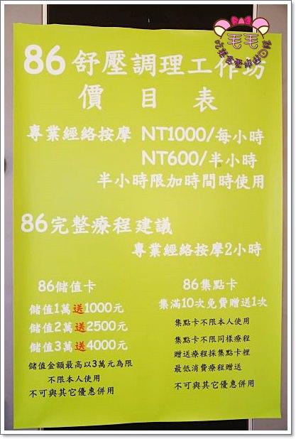 DSC07831