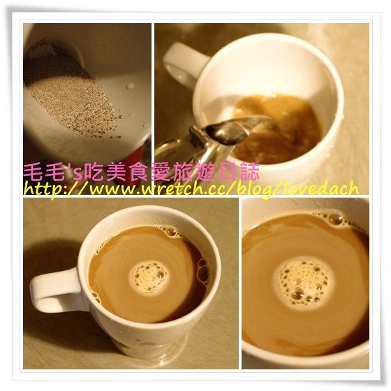 試吃。正捷金咖啡 》像焦糖瑪奇朵的人參咖啡