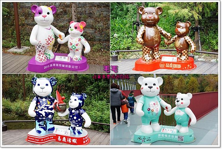台中泰迪熊4
