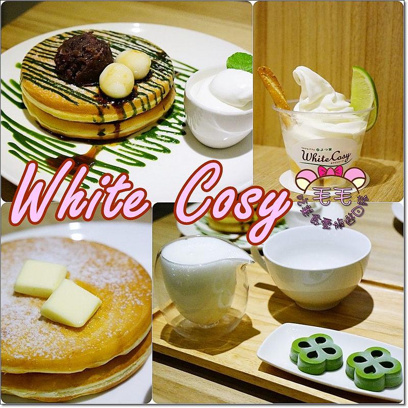 white cosy