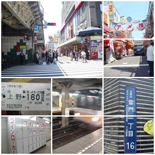 ♥ 東京 ♥DAY 7 上野→淺草雷門→成田機場→台灣
