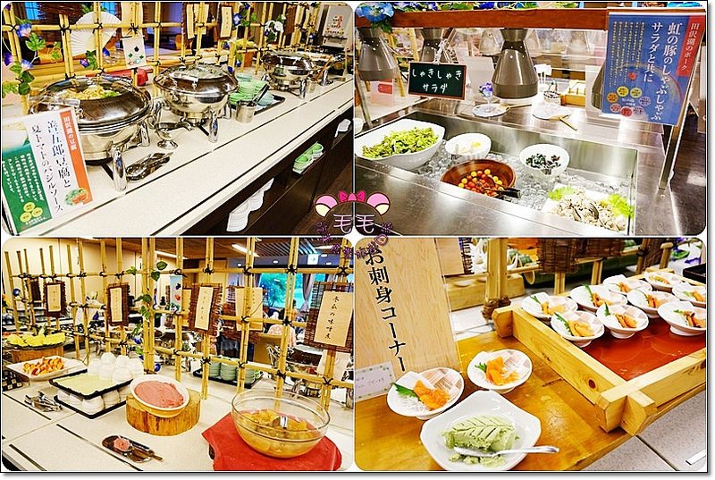 田澤湖飯店3