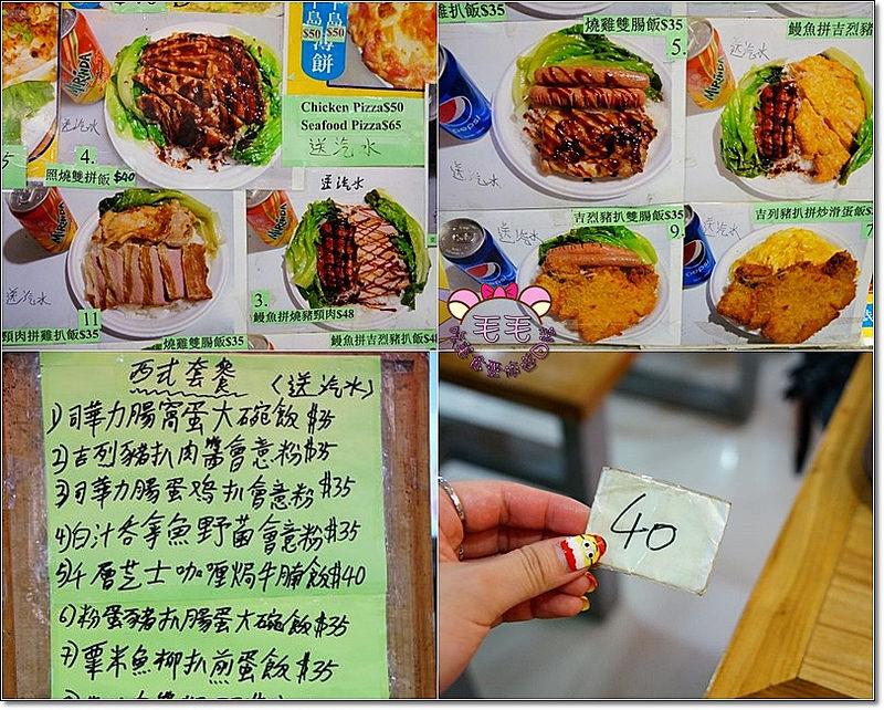 西九龍美食6