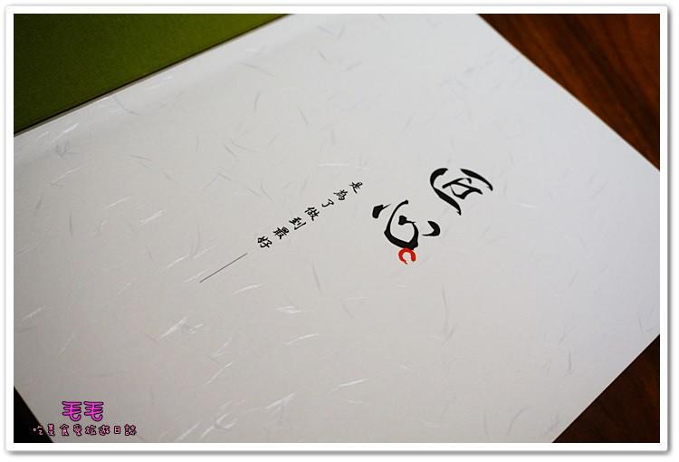 DSC01012.JPG