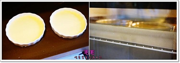 食譜-焦糖烤布蕾3.jpg