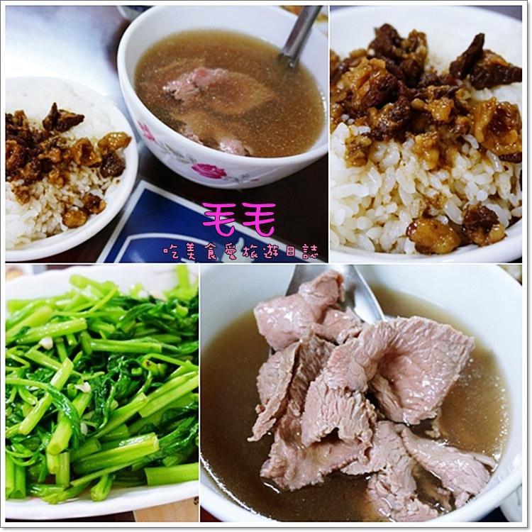 台南安平 》食記:文章牛肉湯。台南早餐這邊吃,補精益血,選用本地黃牛肉,凌晨現殺當天賣完不隔夜