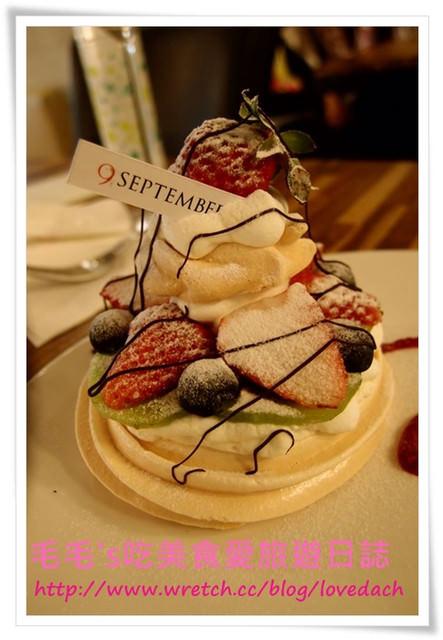 食記。September Cafe九月咖啡館 》值得品嚐的柏可尼霜餅和薄捲餅