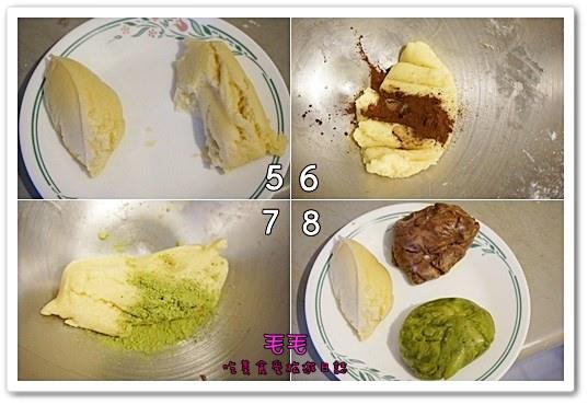 食譜-無奶油三色旗餅乾2.jpg