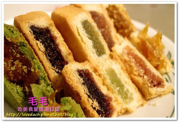 邀約。木黃山烘焙 》可愛的一口酥 | 綜合鳳梨酥 | 南瓜手工餅乾