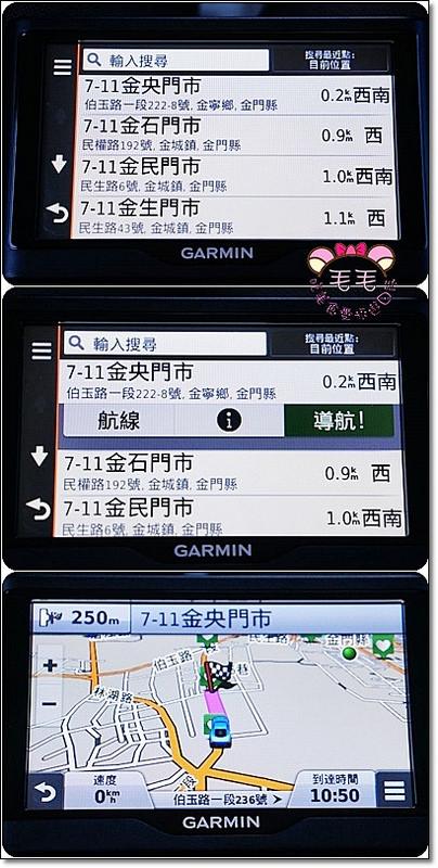 金豐租車4