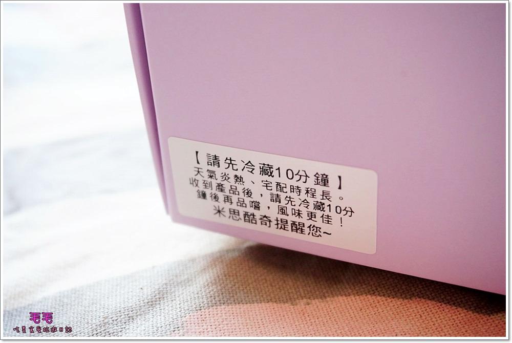 DSC05523
