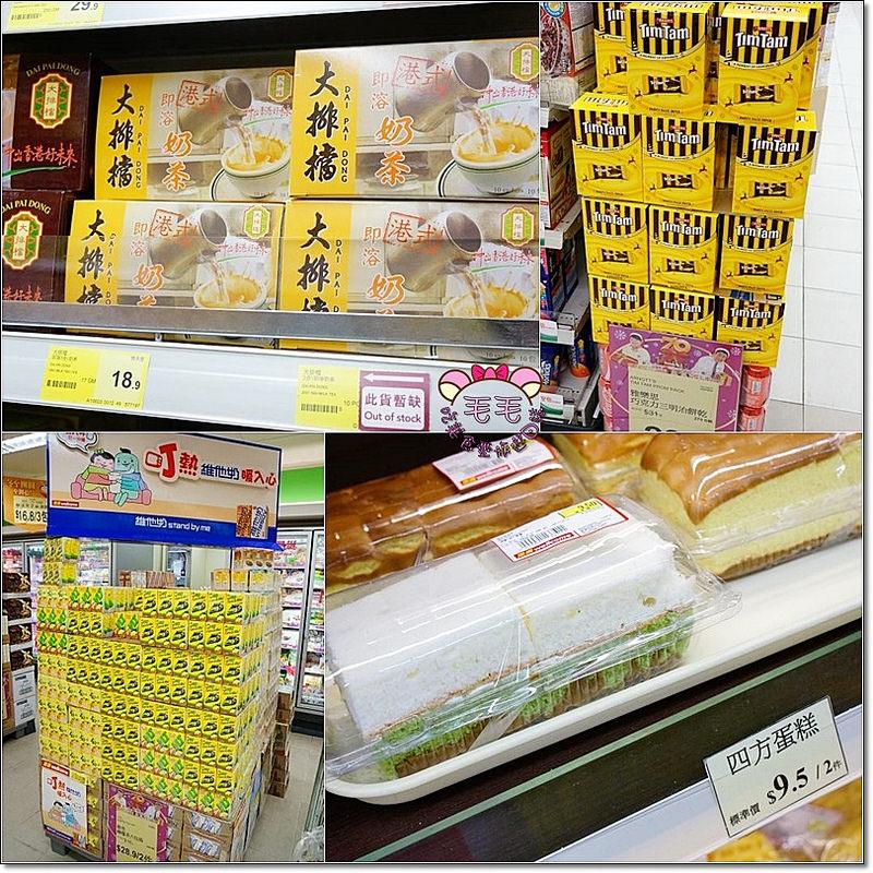 西九龍購物3