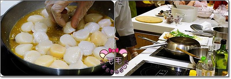 醬油廚藝9