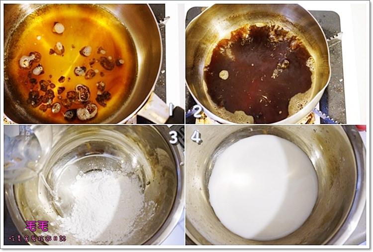 食譜-黑糖蕨餅1
