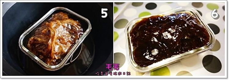 食譜-黑糖涼糕2