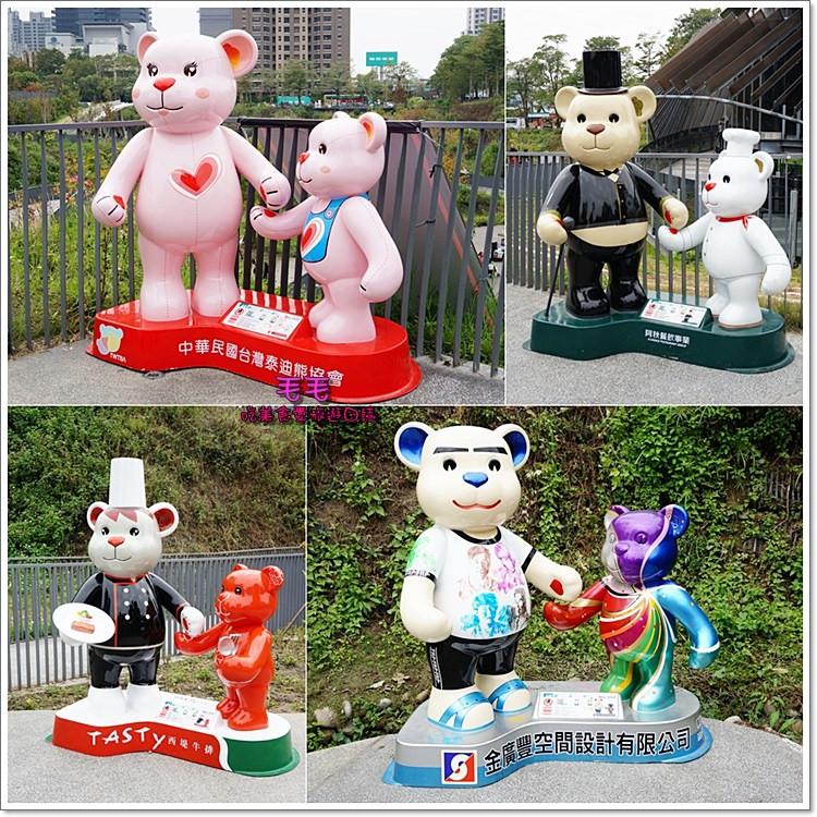 台中泰迪熊2