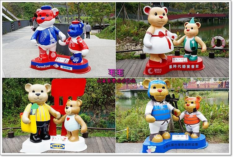 台中泰迪熊3