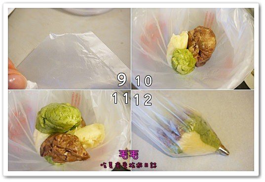 食譜-無奶油三色旗餅乾3.jpg
